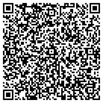 QR-код с контактной информацией организации Общество с ограниченной ответственностью ООО «ТОРГТЕХЦЕНТР»