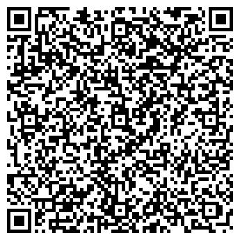 QR-код с контактной информацией организации Интер-Стиль-А, ТОО