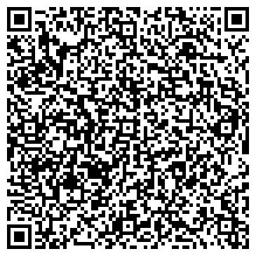 QR-код с контактной информацией организации АР-KAZ (АП-КАЗ), ТОО