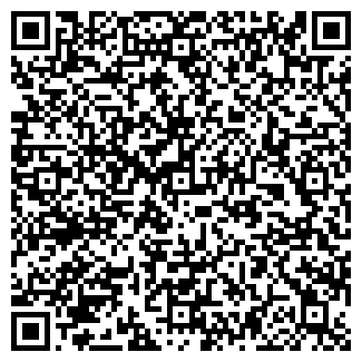QR-код с контактной информацией организации Софт Вув