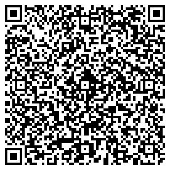 QR-код с контактной информацией организации Алекс ЛТД, ТОО