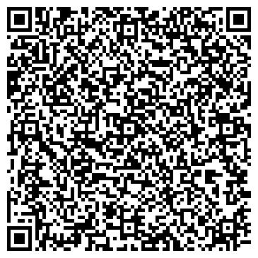 QR-код с контактной информацией организации Костанайский Дом печати, ТОО