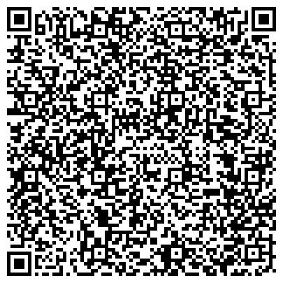 QR-код с контактной информацией организации Intellpack 2013 (Интеллпак 2013), ТОО