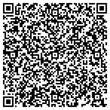 QR-код с контактной информацией организации Askona (Аскона),TOO