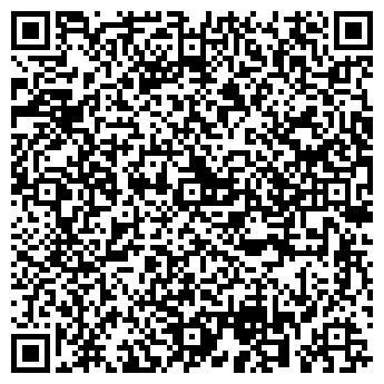 QR-код с контактной информацией организации Аден-Жан, ТОО