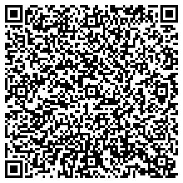QR-код с контактной информацией организации Bulat Trade Group (Булат Трэйд Груп), ТОО