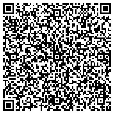QR-код с контактной информацией организации BS.kz (Бс.кз), ТОО