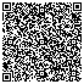 QR-код с контактной информацией организации Маркатай, ТОО