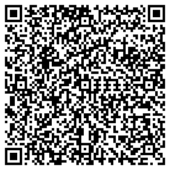 QR-код с контактной информацией организации Казалкопак, ТОО