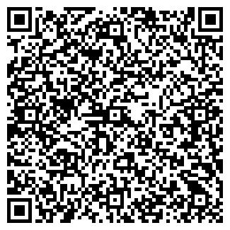 QR-код с контактной информацией организации Орынбекова, ИП