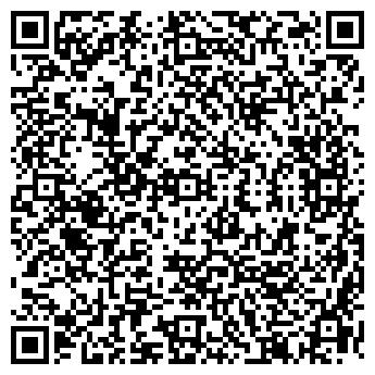 QR-код с контактной информацией организации Наше Пиво, ТОО