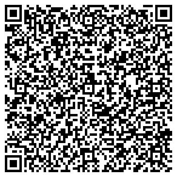 QR-код с контактной информацией организации Реком Шелвис Мобили, ТОО
