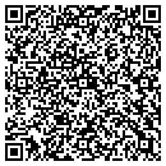 QR-код с контактной информацией организации Викос,ИП
