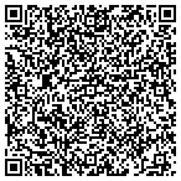 QR-код с контактной информацией организации S-Tape (С-Тэйп), ТОО
