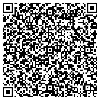 QR-код с контактной информацией организации ФЕРРИТ, ТОО