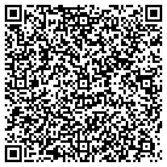 QR-код с контактной информацией организации Стройдом СД, ТОО