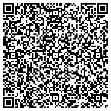 QR-код с контактной информацией организации BigOx Kz (БигОкс Кз), ТОО