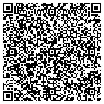 QR-код с контактной информацией организации Restore, ТОО