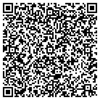 QR-код с контактной информацией организации Zhamilya Trade Company (Жамиля Трейд Компани), TOO