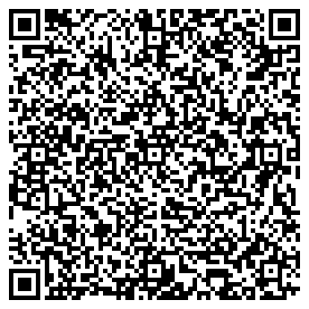 QR-код с контактной информацией организации АПП АРА, ТОО