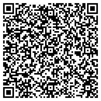 QR-код с контактной информацией организации Общество с ограниченной ответственностью mebart