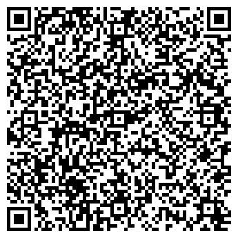 """QR-код с контактной информацией организации ТОО фирма """"Диалон"""""""