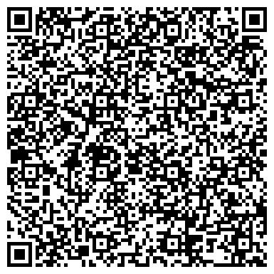 """QR-код с контактной информацией организации ТОО """"Алматинские защитные технологии"""""""