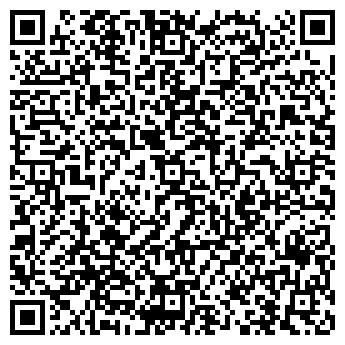 QR-код с контактной информацией организации Другая Бамбук ТОО