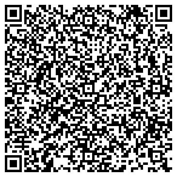 """QR-код с контактной информацией организации INC. """"Завод гофрокартон"""""""