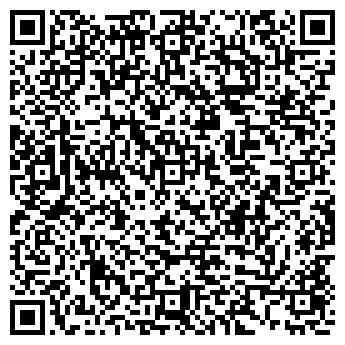 QR-код с контактной информацией организации ТОО «КазПласт»