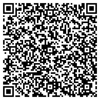 """QR-код с контактной информацией организации ООО """"Вендмаш"""""""