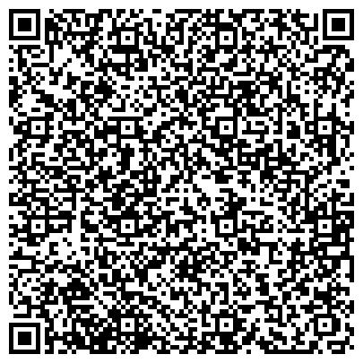 QR-код с контактной информацией организации Общество с ограниченной ответственностью ТОО «Инкассация Сервис»