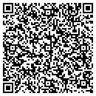 QR-код с контактной информацией организации ТОО Вартех