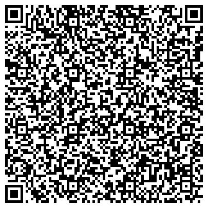 QR-код с контактной информацией организации Азия Вотер Билд (Asia Water Build), ТОО