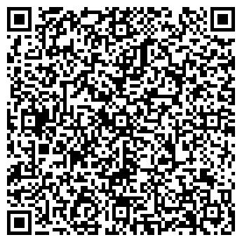 QR-код с контактной информацией организации Вирго, ТОО