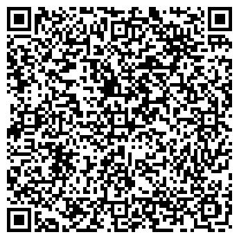 QR-код с контактной информацией организации С.Т.И.К. Азия, ТОО