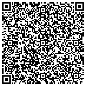 QR-код с контактной информацией организации Inter Expo Group (Интер Экспо Групп), ТОО