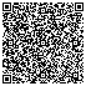 QR-код с контактной информацией организации Ростарс (Rostars), ТОО