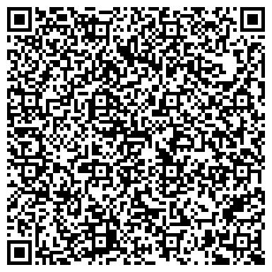 QR-код с контактной информацией организации Falcon KRM Industry (Фалкон КРМ индастри), ТОО