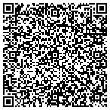 QR-код с контактной информацией организации Ручная бумага Нескромного, ТОО