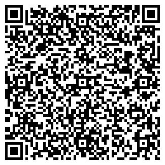 QR-код с контактной информацией организации PERI Kazakhstan (ПЕРИ Казахстан), ТОО