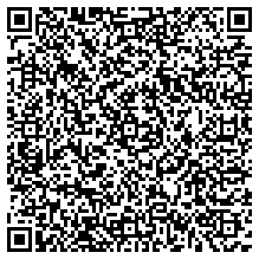 QR-код с контактной информацией организации Промстройконтракт А, ТОО