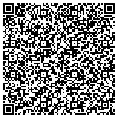 QR-код с контактной информацией организации Леспром-ЮКО, ТОО