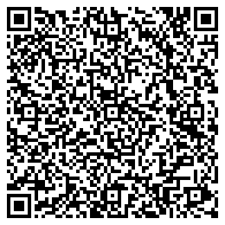 QR-код с контактной информацией организации CVL, ТОО