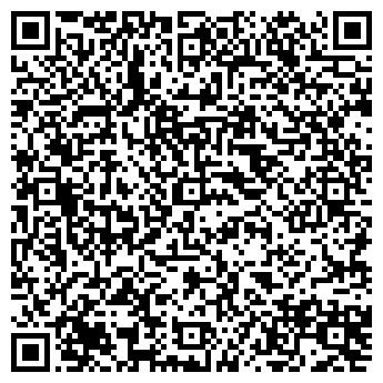QR-код с контактной информацией организации Ресторан сервис, ТОО