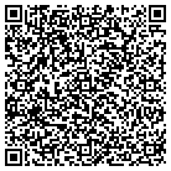 QR-код с контактной информацией организации Goldex (Голдэкс), ТОО