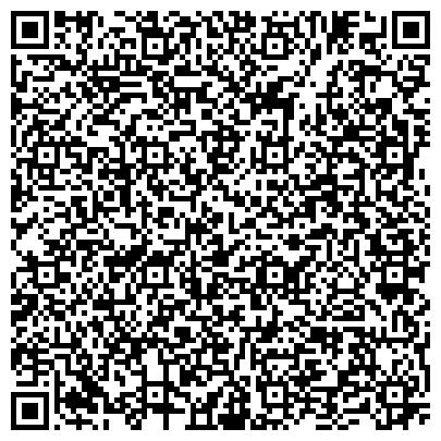 QR-код с контактной информацией организации Intellpack Kostanay (Интеллпак Костанай), ИП