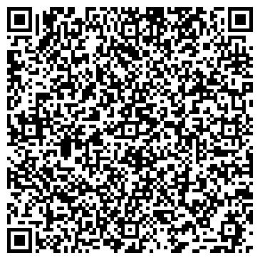 QR-код с контактной информацией организации Spirit (Спирит), ТОО