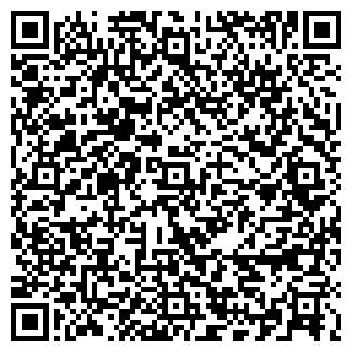 QR-код с контактной информацией организации КМ Проект KZ, ТОО