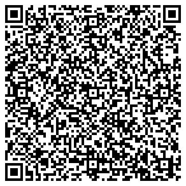 QR-код с контактной информацией организации Скотч от производителя Маркатай, ТОО